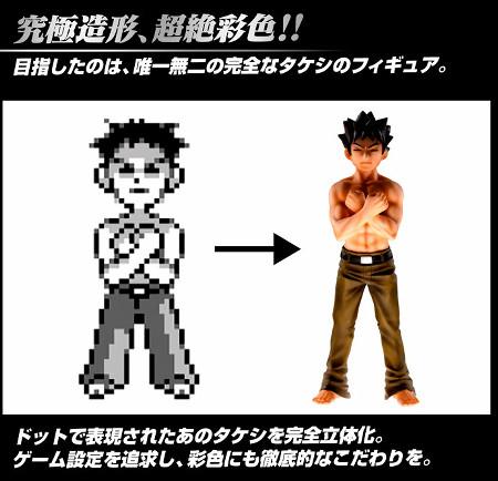 タケシ (アニメポケットモンスター)の画像 p1_28