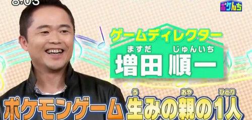 増田順一氏のコダックの物まね、...