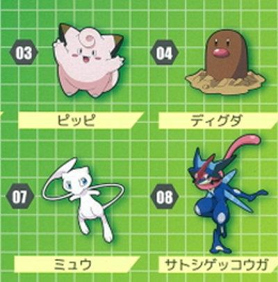 フルタ製菓のフィギュア入りのお菓子「チョコエッグ」は、ポケモンのバージョンがこれまでも発売されていましたが、今回は「XY&Z」