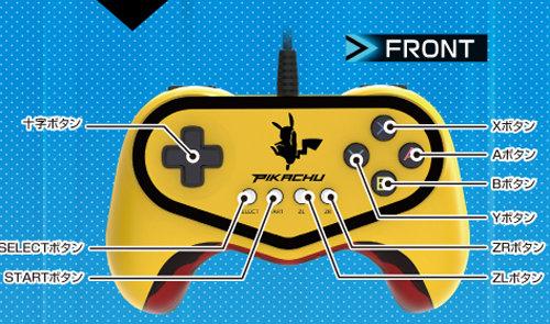 WiiU「ポッ拳 POKKEN TOURNAMENT」の専用コントローラーは、ホリが周辺機器としてソフトの発売日にリリース