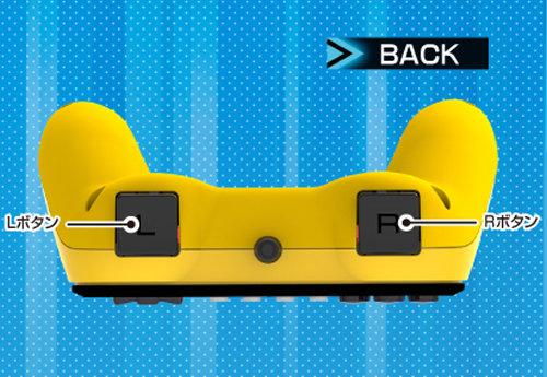 今回は、黄色のコントローラーで、中央にピカチュウのシルエットも描かれたピカチュウ版