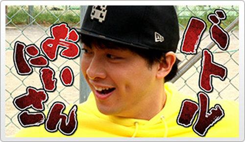 「ピカ・チャン」は、ポケモンバトルの楽しさを伝えるネット番組で、Youtubeとニンテンドーイーショップで公開