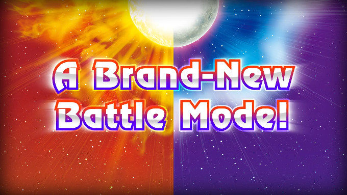 ポケモン サン ムーン、バトルロイヤルという新しい対戦ルールが登場