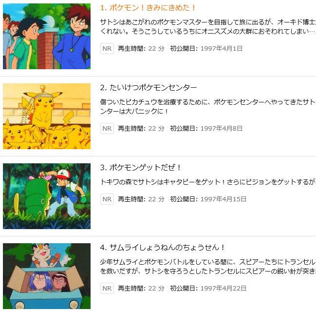 Amazonプライム ビデオでは全シリーズが会員特典として無料で登場