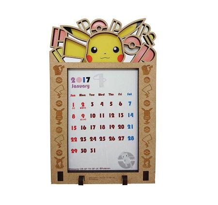 Pokemon 2017 calendar related keywords amp suggestions pokemon 2017