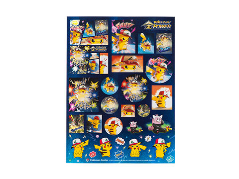 シール PIKACHU Z POWER 400円