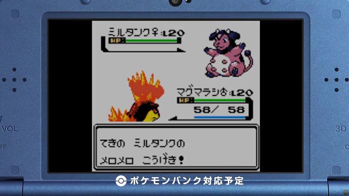 「ポケットモンスター 金銀」は、1999年11月21日にゲームボーイで発売された作品