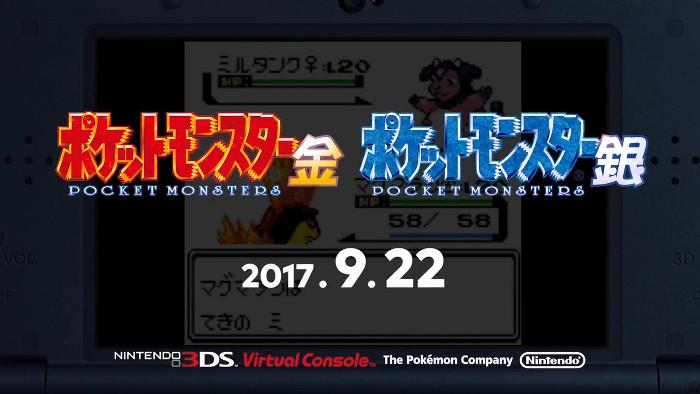 ニンテンドー3DS「ポケットモンスター 金銀」のバーチャルコンソール配信日は、2017年9月22日