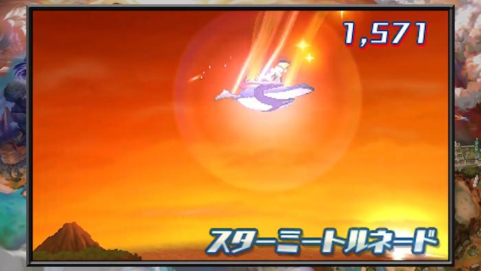 3DS「ポケモン ウルトラ サン ムーン」の「教え技」の情報が少し明らかになっています