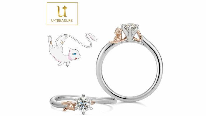 幻のポケモン「ミュウ」の婚約&結婚指輪は、ユートレジャーのポケモンジュエリーシリーズの新商品