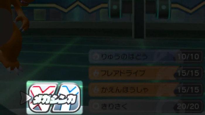 「ポケモン Let's Go! ピカチュウ イーブイ」の新情報は、上の動画にまとめられています