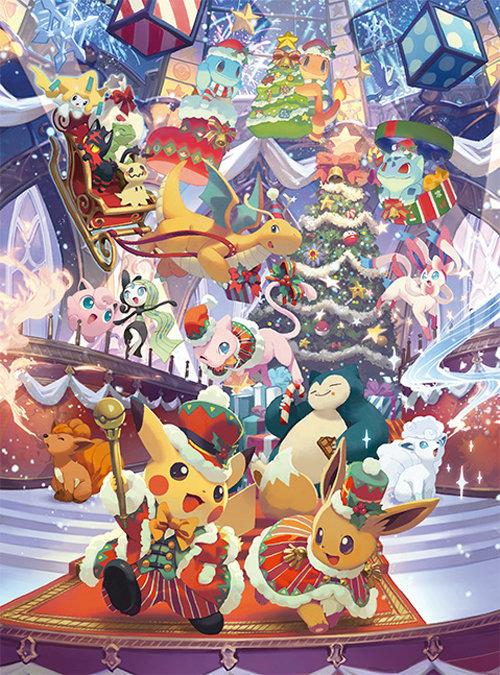 ポケモンの2018年クリスマスグッズ