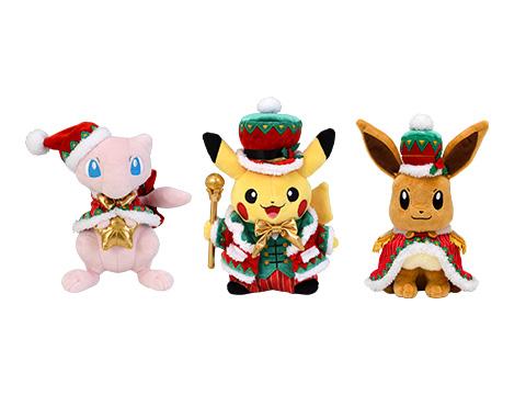 ぬいぐるみ クリスマス2018 ピカチュウ 2,000円 (☆)