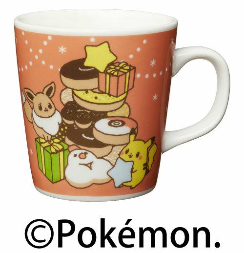 オリジナルマグカップは、ピカチュウが描かれた「おかお」というものと、ピカチュウとイーブイなどが描かれた「パーティー」 というものの2種類