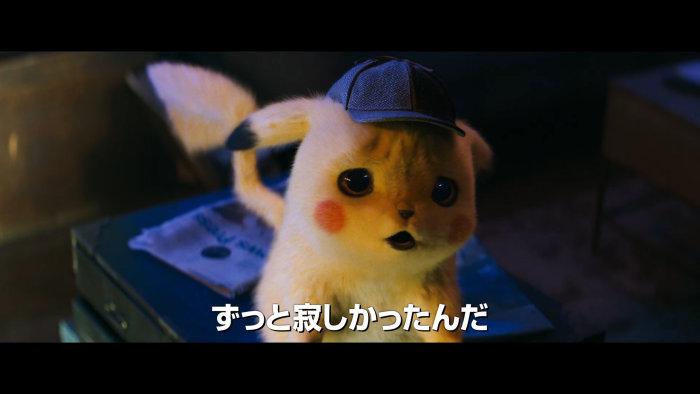 「名探偵ピカチュウ」の実写映画について、日本でも発表が行われました