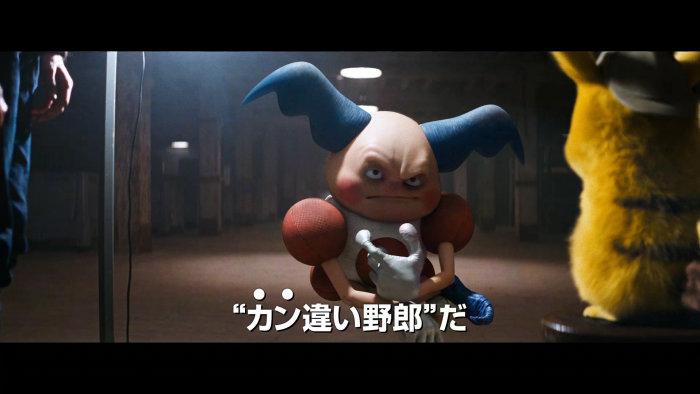 「名探偵ピカチュウ」の実写映画の日本語版の動画は、上のものです