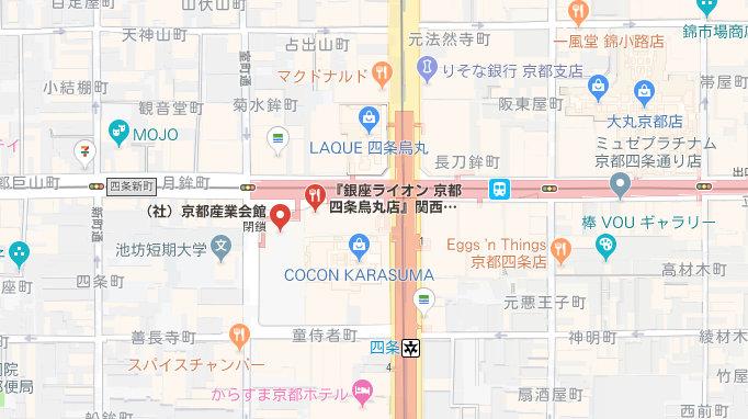 ポケモンセンターキョウトの移転先は、「京都経済センター SUINA室町」というところの2階です