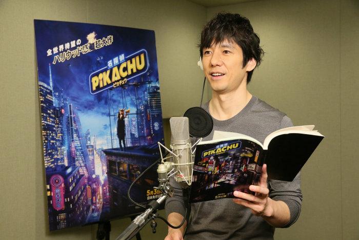 名探偵ピカチュウ、吹き替え声優は西島秀俊