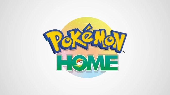 「ポケモンホーム」は、ゲーム的な要素も将来的には追加される予定ですが、これまでのような新作ゲームではなく、アプリ的なソフト