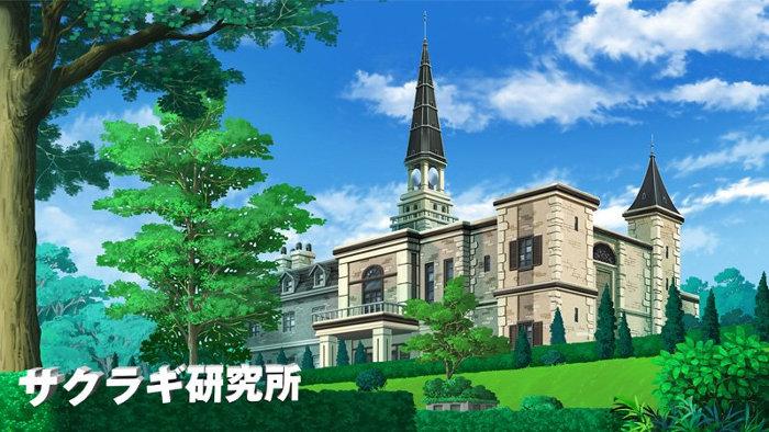 コハル (ポケットモンスター・テレビアニメ第7シリーズ)の画像 p1_26