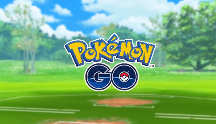 このオンラインバトルの詳しい仕様は発表されていませんが、「GO Battle League」と呼ばれるものが追加されると予告されています