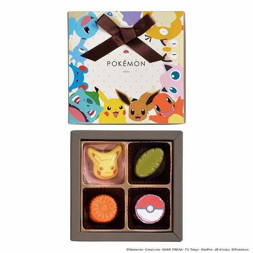 ポケモンの2020年のバレンタイン商品は、イトーヨーカドーの通販で予約が実施中です