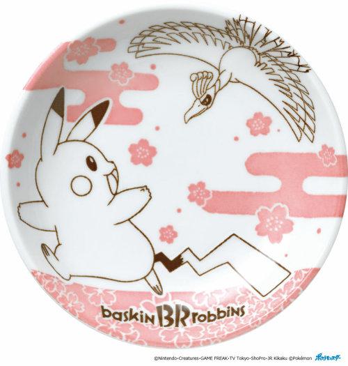 バラエティパックは、テイクアウト用のアイスクリームセットであり、特典として、和テイストのデザインがかわいいポケモン 小皿
