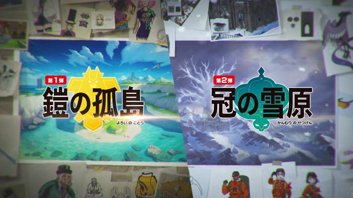 ポケモン剣盾、2つの冒険エリア
