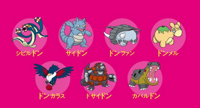 コラボ内容は、ポケモンのフィギュアが付属する「ポケ盛」という牛丼が販売されているというものです