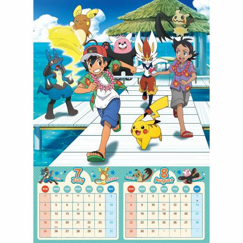 カレンダー 2021 ポケモン 【ポケモンGO】開催イベント一覧