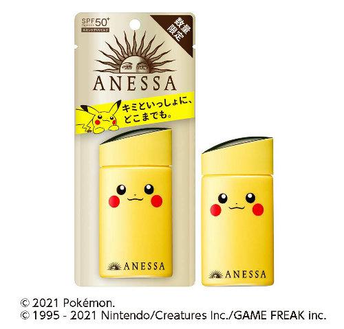 アネッサの日焼け止め商品はいくつかあり、今回は、「アネッサ パーフェクトUV スキンケアミルクa」という商品とコラボ