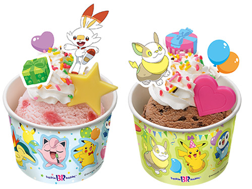 アイスクリームをピカチュウとポッチャマのかわいいデザインのパックで楽しめる「ポケモン ダブルパック」