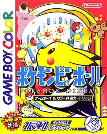 ポケモンピンボール、DS時代に新作