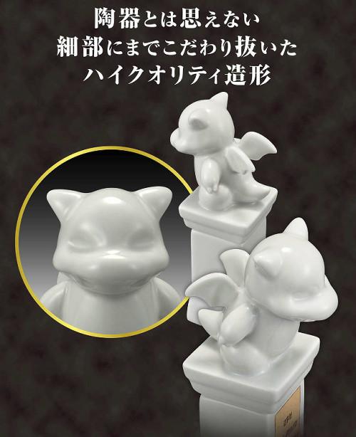 発表されたのは、「萬代名工 ポケットモンスター ジムに置いてある石像」というものです