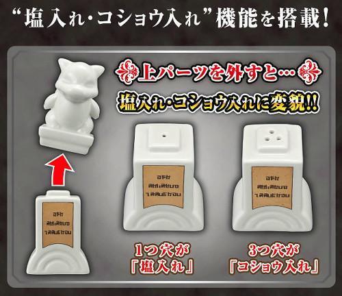 「萬代名工 ポケットモンスター ジムに置いてある石像」は、その名の通り、ポケットモンスターシリーズに登場する「ジム」に存在する「石像」を商品化