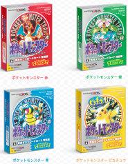 ポケットモンスター 専用ダウンロードカード特別版