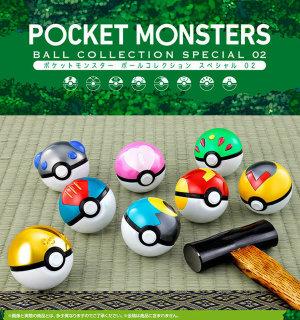 ポケットモンスター ボールコレクション SPECIAL02