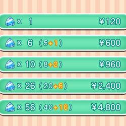 ポケとる スマホ版、宝石の値段が高い、ニャースがブロックを出すなど、3DS版から変更点あり