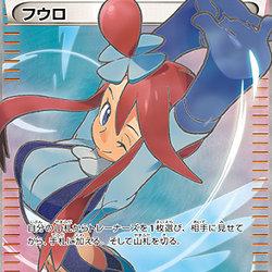 ポケモンのカードゲーム、海外で好調。日本も公認自主イベントなどのテコ入れ効果が出始める