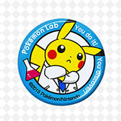 ポケモン研究所、名古屋市科学館で開催されるグッズ付き前売り券が販売中