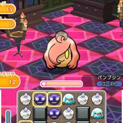 ポケとる 3DS、バケッチャやパンプジンなど登場のハロウィーンっぽい「ポケモンサファリ」追加