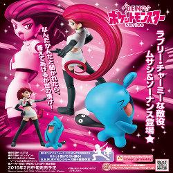 G.E.M.シリーズ ポケットモンスター ムサシ&ソーナンスが登場。予約で確実に入手は2015年11月中