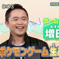増田順一氏のコダックの物まね、道路や街の音楽のヒミツ、お気に入りの曲など、ポケモンの家で公開