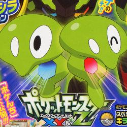 ポケモンアニメXY&Z、プニちゃん色違い、サトシゲッコウガ、ついの洞窟など登場