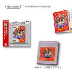 ポケットモンスター 赤・緑・青・ピカチュウ、3DSのバーチャルコンソールで登場