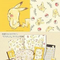 淡いデザインの「オトナ女子」向けのピカチュウのグッズがカミオジャパンから発売中
