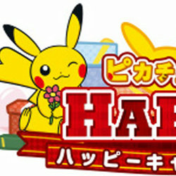 ポケモンセンターメガトウキョー、1周年記念イベントが12月12日から。中川翔子さんがやって来る日も