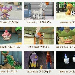 3DS「名探偵ピカチュウ」、エイパム、トリミアン、ズルッグなど、登場ポケモン公開。ゲーム情報も