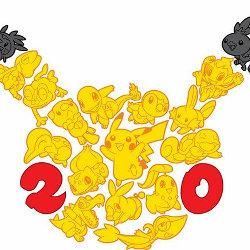 ポケモン20周年のロゴが海外で発表。記念グッズも続々と発売予定