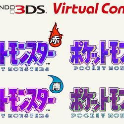3DS「ポケモン赤 緑 青 ピカチュウ」のセーブ、VC中断機能、まるごとバックアップに対応せず